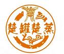 湖北楚罐楚蒸餐饮管理有限公司