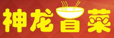 神龙冒菜餐饮有限公司