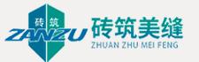 砖筑益家(北京)建筑工程有限公司