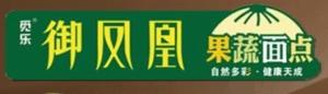 湖南博才项目管理有限公司