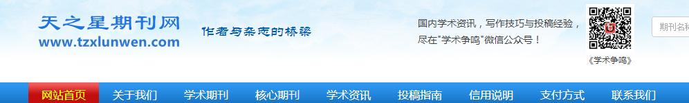 北京天之星文化传媒中心