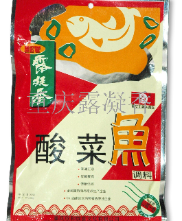 重庆易木田食品有限公司