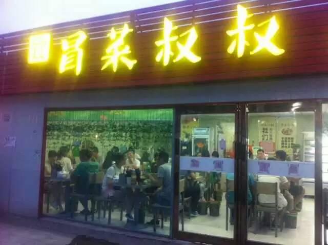金梧桐(北京)教育咨询有限公司_5