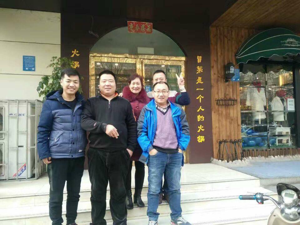 金梧桐(北京)教育咨询有限公司_2
