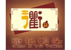 杭州通衢餐饮管理有限公司