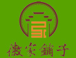 上海赛芙利公司