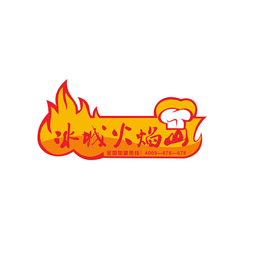 冰城火焰山烤肉拌饭