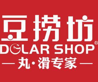 上海肥得捞餐饮管理有限公司