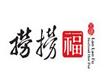 北京钱龙轩食府有限责任公司