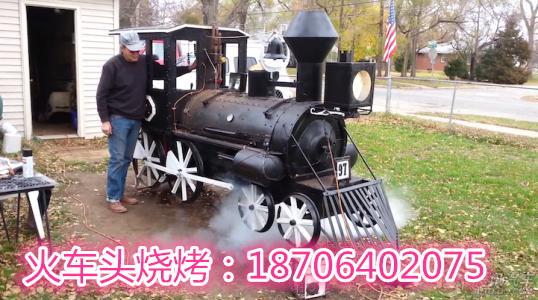 长春火车头加盟总部
