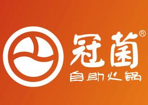 东莞市冠菌餐饮管理有限公司