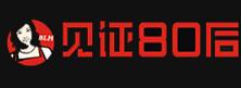 四川省自然之道餐饮管理有限公司