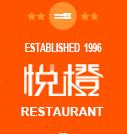 红风车餐饮集团