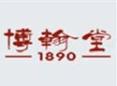 博翰堂国际集团股份有限公司