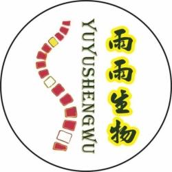 广州雨雨生物科技有限公司