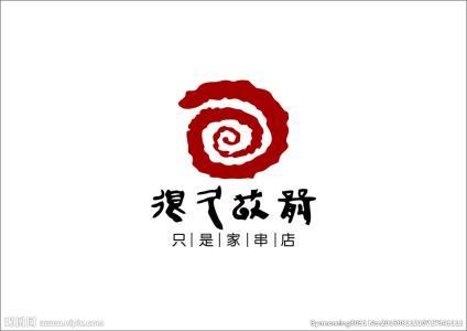 北京某个时间餐饮有限公司