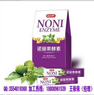 诺丽果酵素固体饮料oem贴牌厂家