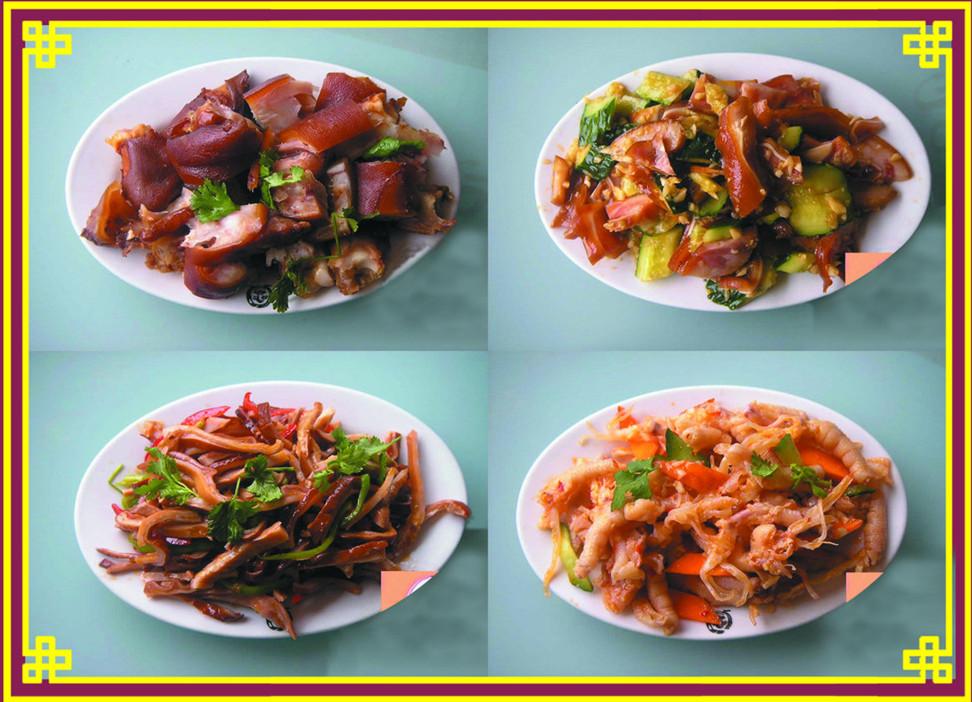 济南各种凉菜技术加盟