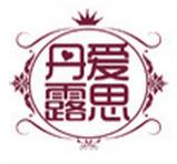 宁波爱思丹露酒业有限公司