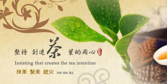 笑话台湾茶,全身都是梗!