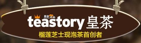 广东佰圣餐饮管理有限公司