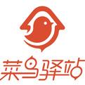 杭州阿里巴巴集团