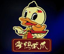 济南御府川餐饮技术研发有限公司