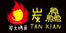 广州蒙自源餐饮公司