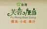 南京约瑟餐饮有限公司