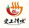 洛阳锋味餐饮管理有限公司