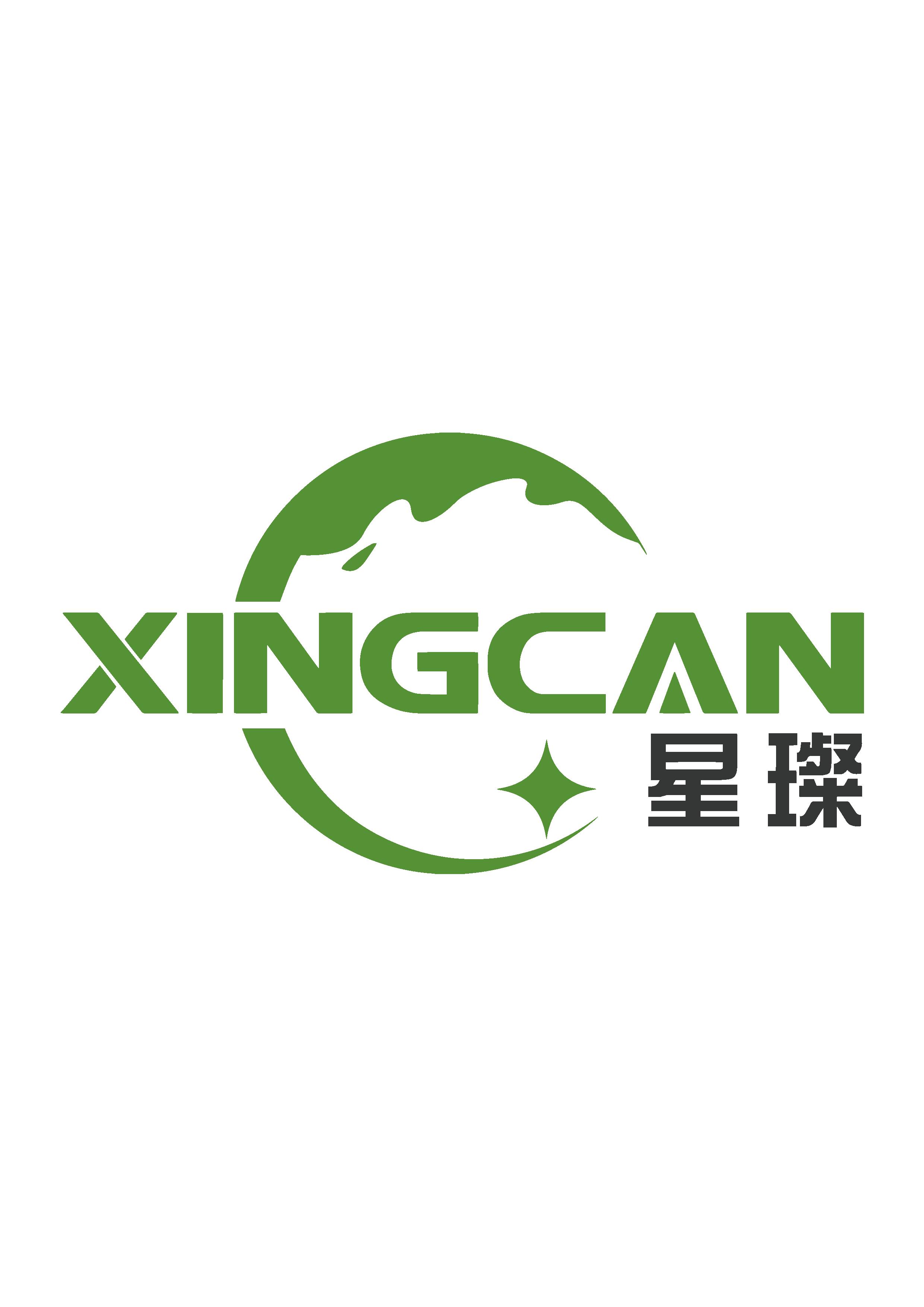 广州星璨信息技术有限公司