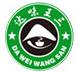 郑州达味王三餐饮企业管理有限公司