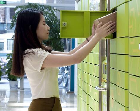 智能微信扫码存包柜快递柜