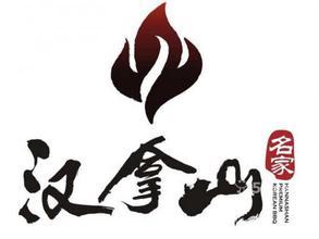 北京汉拿山金鑫餐饮管理有限公司