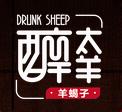 深圳市醉太羊餐饮管理有限公司