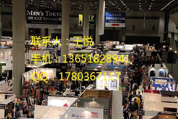 上海朗盛展览服务有限公司会展部