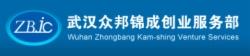武汉众邦锦成创业服务部