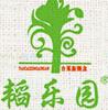深圳市韬乐园餐饮策划管理有限公司