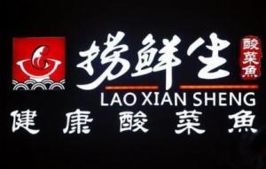 上海歌顿餐饮有限公司