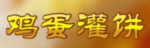 南京巧食天下餐饮管理有限公司