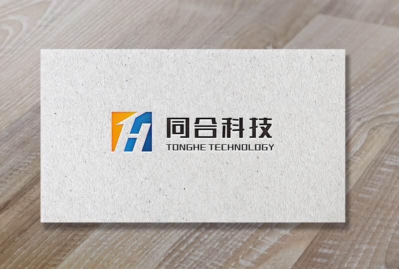 安徽同合科技有限公司