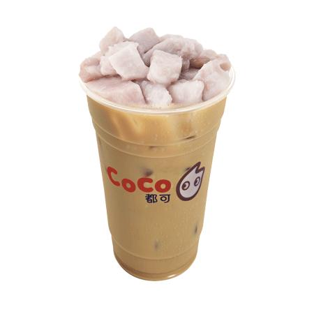 coco都可奶茶 鲜芋奶茶