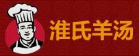 合肥淮氏兄弟餐饮管理有限公司