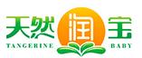 广西天然润宝健康产业有限公司