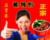 宁夏塞外奇香餐饮管理有限公司