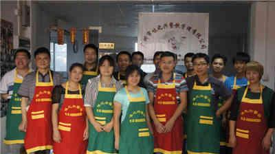 广州味之兴小吃餐饮管理有限公司