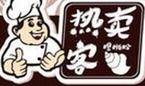秦皇岛中赢餐饮管理有限公司