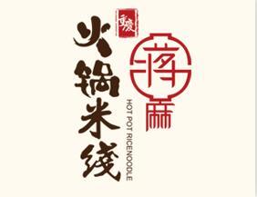 重庆鸿香江餐饮管理有限公司