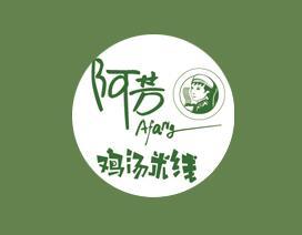 吉林省嘉翊餐饮(投资)有限公司