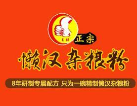 合肥杜江餐饮企业管理有限公司